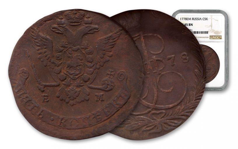 1763-1776 Russia 5 Kopek Catherine the Great NGC XF45 Brown Label