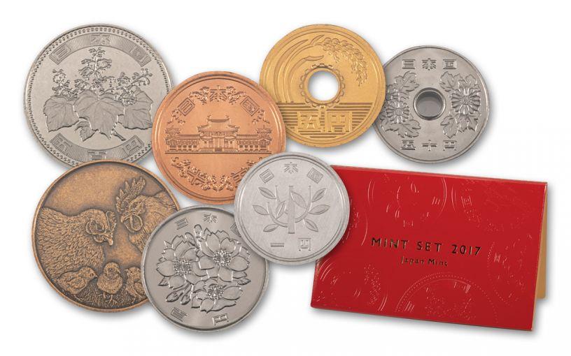 2017 Japan Annual Mint Set BU 7pc