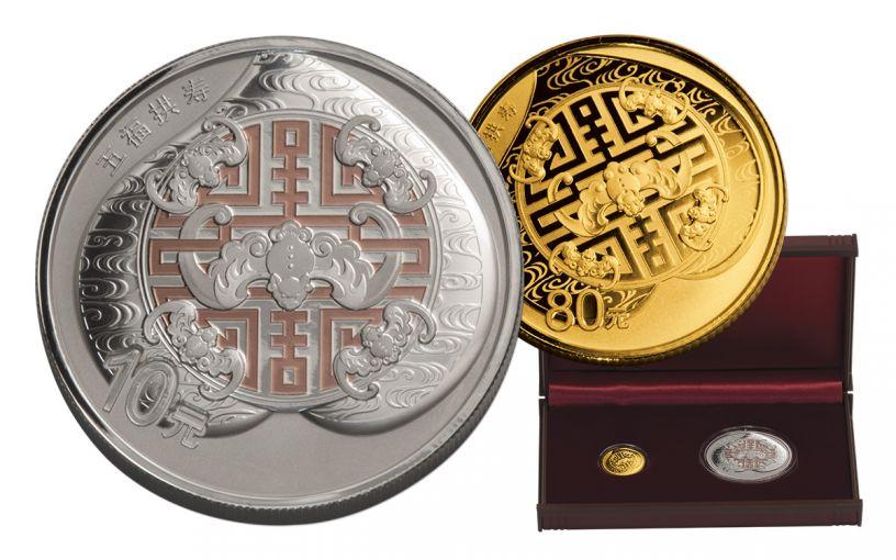 2017 China 30-gram Silver and 5-gram Gold Auspicious Longevity Proof 2-Piece Set