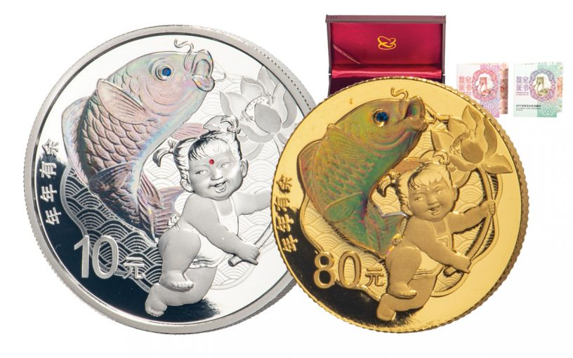 2017 China Silver & Gold Auspicious Surplus 2-pc Proof Set