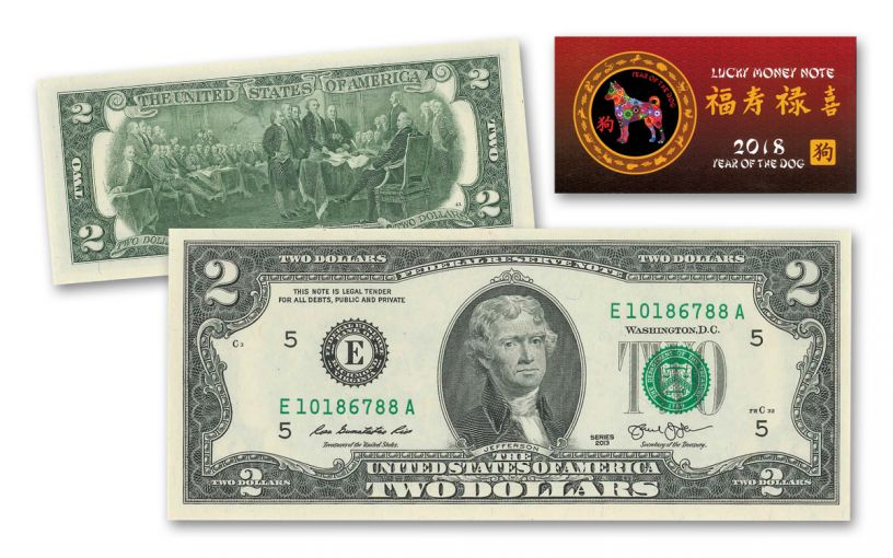 2018 2 Dollar Jefferson Double 88's Year Of The Dog