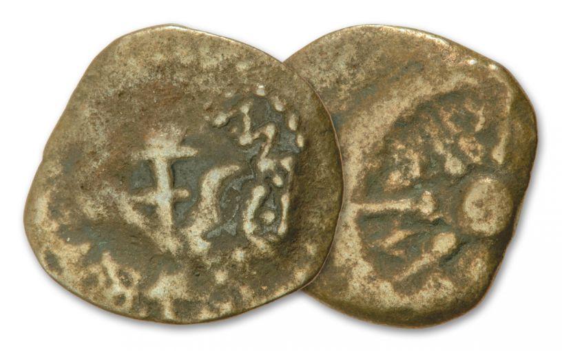 103-76 BC Judea Ancient Widow's Mite Bronze Prutah with Mini-Album