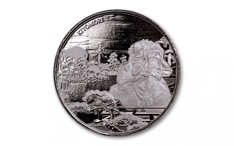 2018 Fiji $1 1-oz Silver Samurai Kiyomori BU