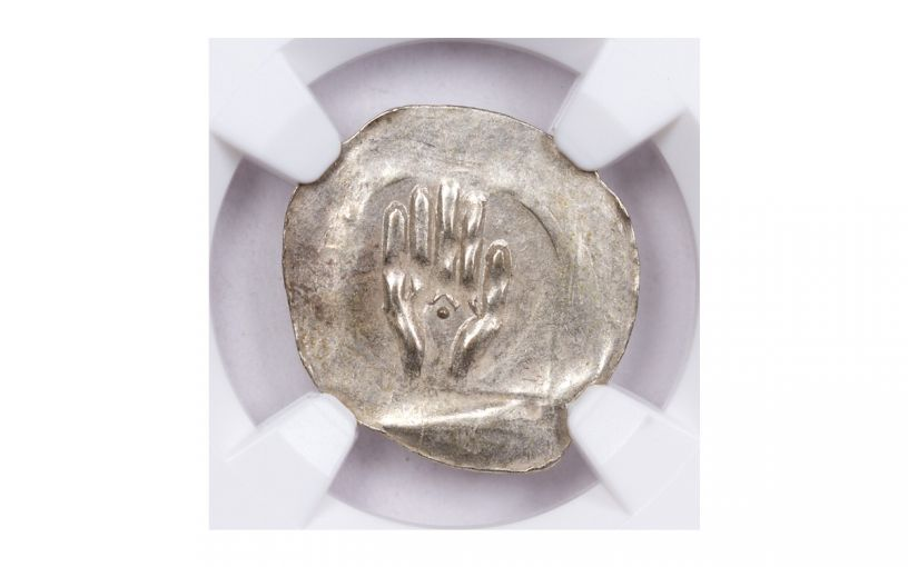 1300-1400 Austria Heller Silver Right Hand of God NGC MS64