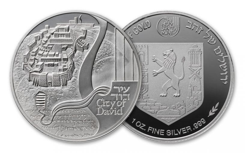 "2018 Israel 1-oz Silver City of David ""Views of Jerusalem"" Medal BU"