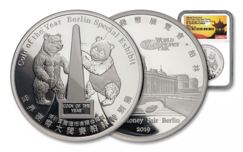2019 China 50 Gram Silver Berlin Money Fair Show Panda NGC PF70UC First Day of Issue