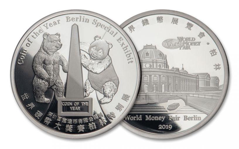 2019 China 50 Gram Silver Berlin World Money Fair Show Panda Proof Medal
