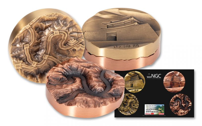 2019 China Great Wall 375th Anniversary 1 Kilo Copper/Brass 2-Piece Interlocking Medal Set NGC Gem Uncirculated