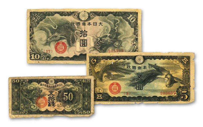 1939–1940 Japan Dragon MPC 3-Note Set