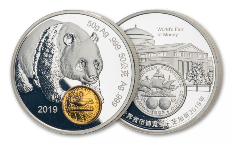 CHINA 2019 50G SILVER ANA SHOW PANDA PROOF