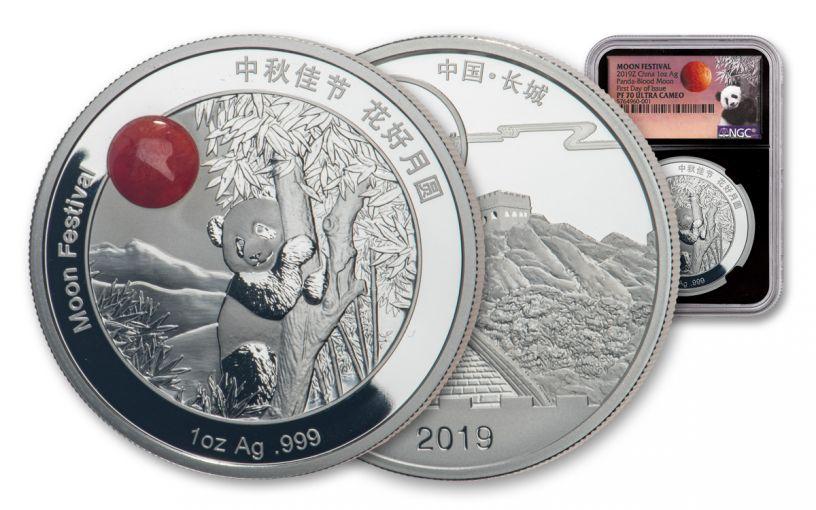 CHINA 2019 1OZ SLV MOON PANDA REDJADE NGC PF70 FDI