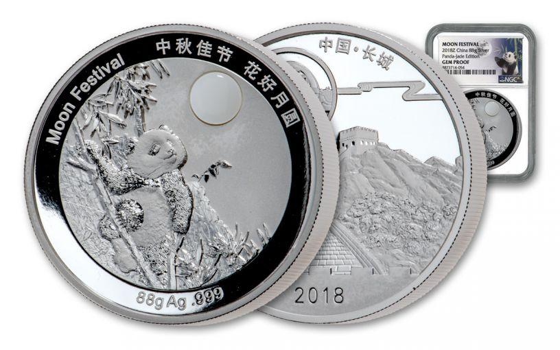 CHINA 2018 88G SILVER MOON PANDA NGC GEM PF UC