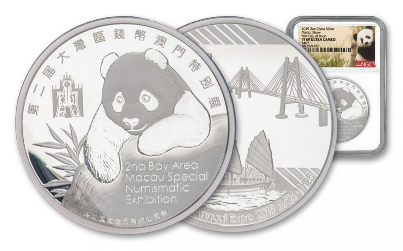 2019 China 2-oz Silver Macau Numismatic Society Expo Show Panda PF69UC First Day of Issue