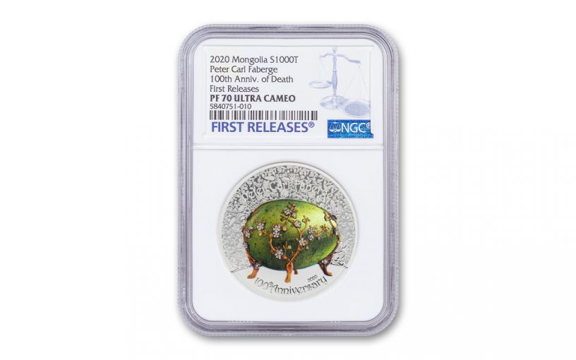 2020 Mongolia 2-oz Silver Faberge Egg Colorized High Relief Proof NGC PF70 First Releases w/Tin