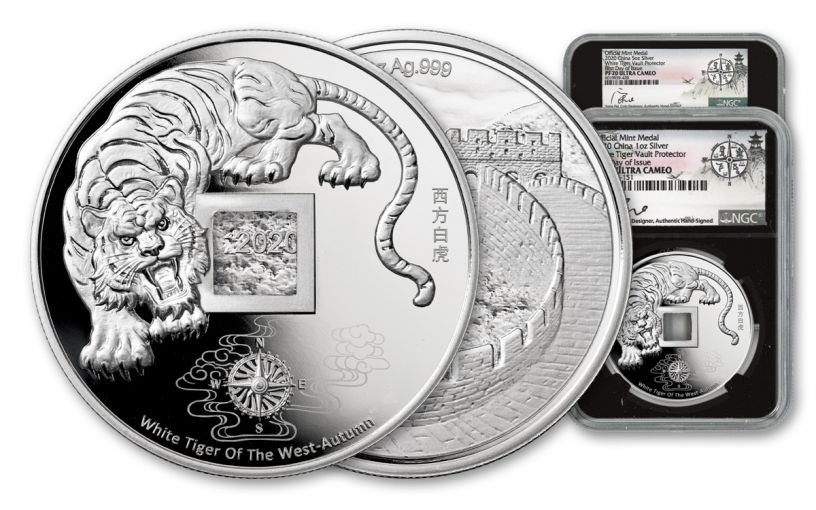 2PC CHINA 2020 1OZ 5OZ TIGER NGC PF70 FDI SONG BC