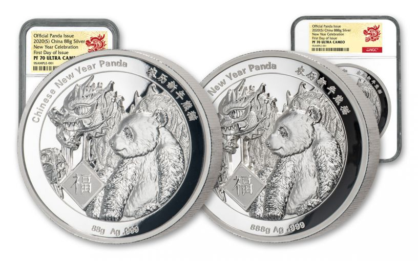 2020 China Silver New Year Celebration Panda 2-pc Set NGC PF70UC First Day of Issue