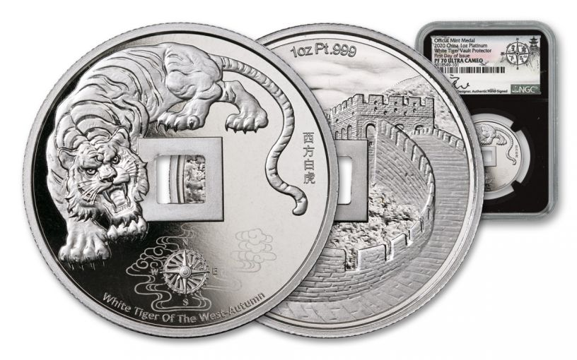 CHINA 2020 1OZ PLAT WHITE TIGER NGC PF70 FDI SONG