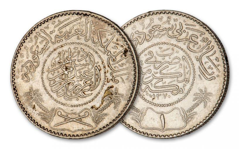 1935–1954 Saudi Arabia Silver One Riyal BU