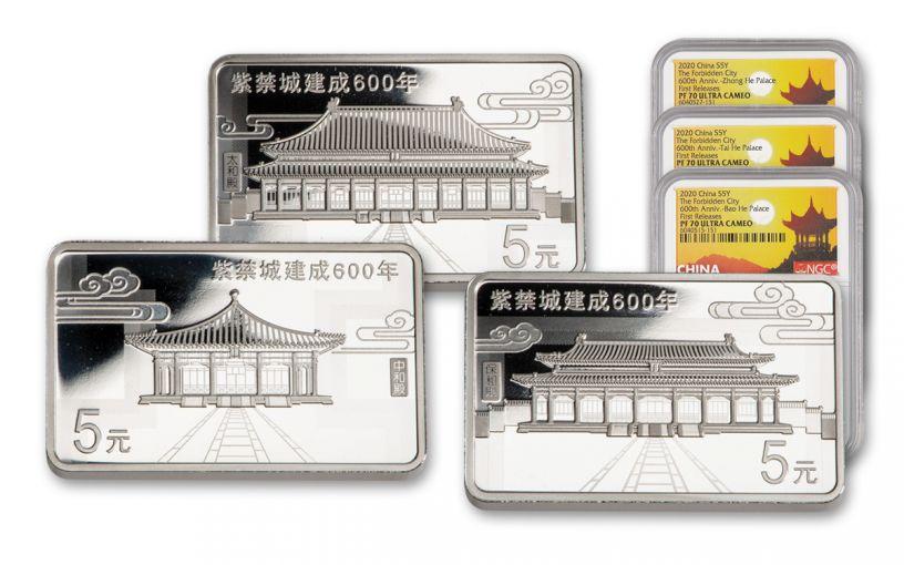 3PC CHINA 2020 15G SLV 600TH FORBID CITY PF70 FR