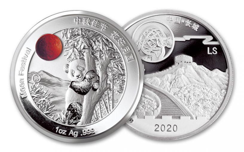 CHINA 2019-2020 1OZ SILVER MOON PANDA PROOF