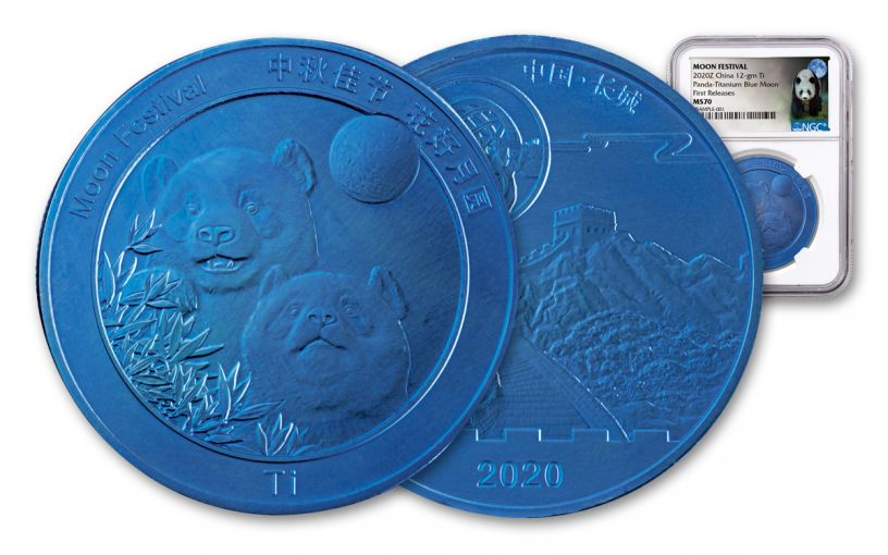 2020 China 12-gm Blue Titanium Moon Festival Panda NGC MS70 First Releases