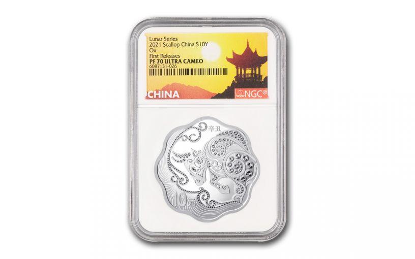 CHINA 2021 30G SLV YEAR OF OX BLOSSOM PF70UC FR