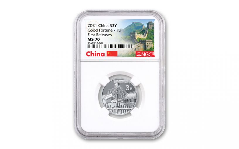 2021 China 8-gm Silver New Year Celebration NGC MS70 First Releases