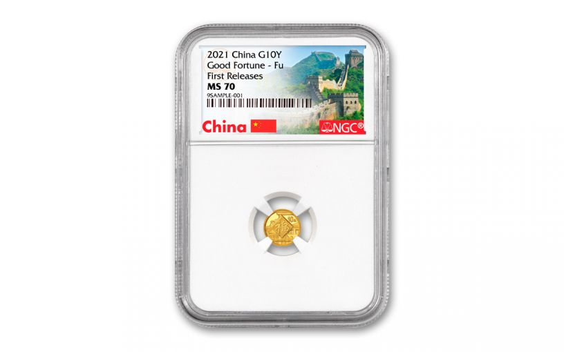 2021 China 1-gm Gold New Year Celebration NGC MS70 First Releases