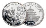 1995 China 1-oz Silver Panda BU