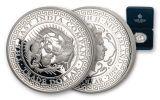 2019 Niue 1-oz Silver Japanese Trade Dollar Proof