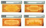 Smithsonian Series 1934 24K Gold Certificates PMG Gem 4-pc Set