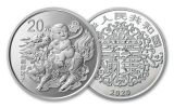 CHINA 2020 60G SILVER AUSPICIOUS OFFSPRING PF OGP