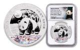 2020 China 1-oz Silver Moon Festival Panda 5-pc Legacy Proof Set NGC PF70UC