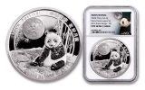 2020 China 2-oz Silver Moon Festival Panda 5-pc Legacy Proof Set NGC PF70UC