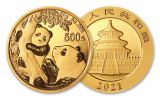 2021 China Gold Panda 5-Coin Prestige Set NGC MS70 First Releases Struck at Shanghai Mint w/Signed Labels