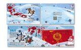 2021 China Gold & Silver New Year Celebration 2-pc Set BU w/Folder