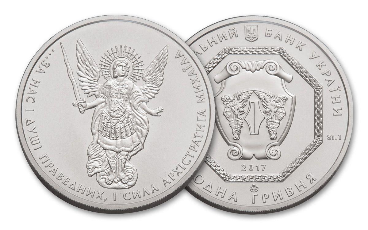 2017 Ukraine Archangel Michael Silver 1 oz PROOF Coin with COA /& OGP