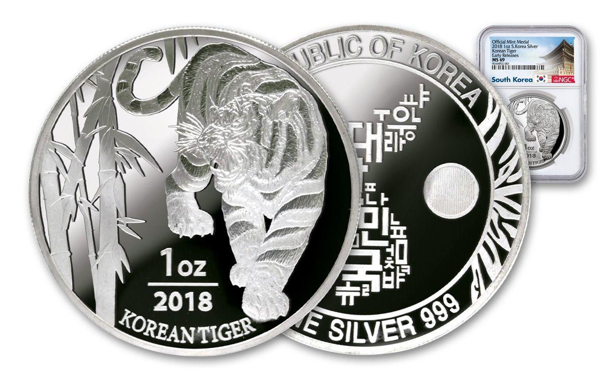 2018 South Korea Tiger 1 oz .999 Silver Coin Round
