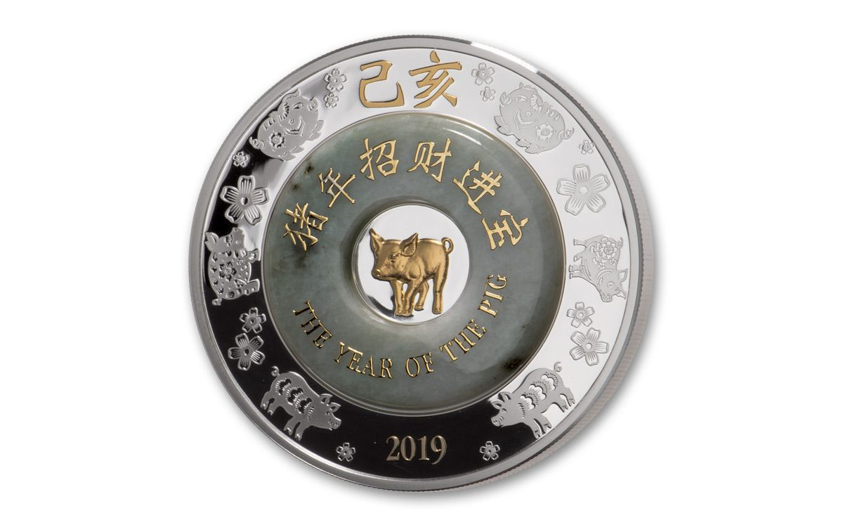 2019 2 Oz Silver PIG Jade Lunar Year Coin 2000 Kip Lao Laos.