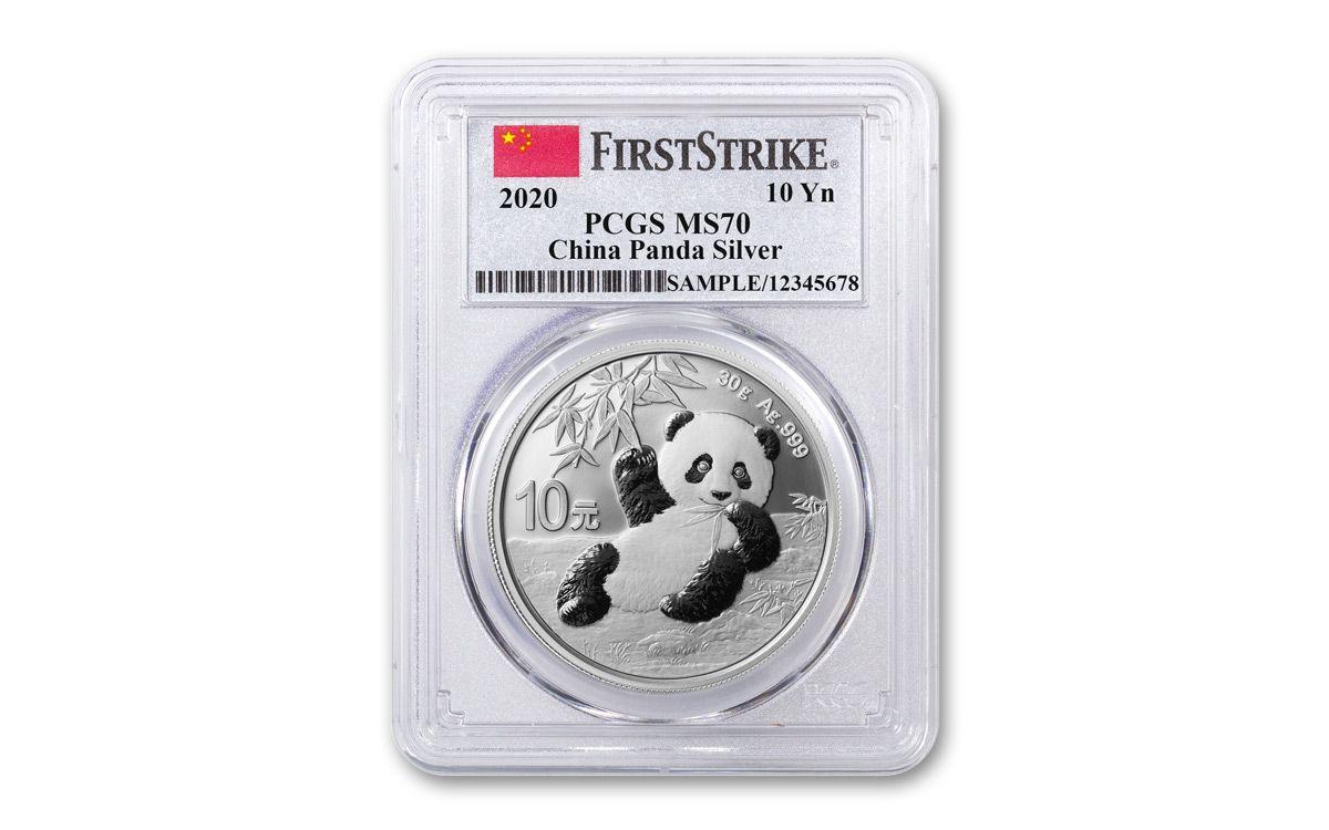 1 g PCGS MS70 First Strike 10 Yuan 2016 China Gold Panda
