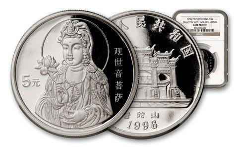 1996 China 1-oz Silver Guanyin Piedfort - Golden Lotus NGC GEM Proof