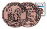 Apollo 11 Robbins Medal 1-oz Copper NGC Gem Unc - 50th Anniversary Commemorative