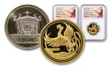 2019 Japan Gold/CuNi Emperor Naruhito Enthronement NGC PF70UC First Day of Issue 2-pc