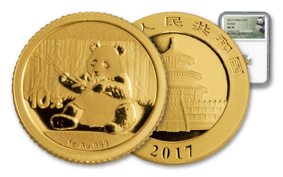 2017 China 10 Yuan 1g Gold Pandas Ngc Ms70 Coins Govmint Com