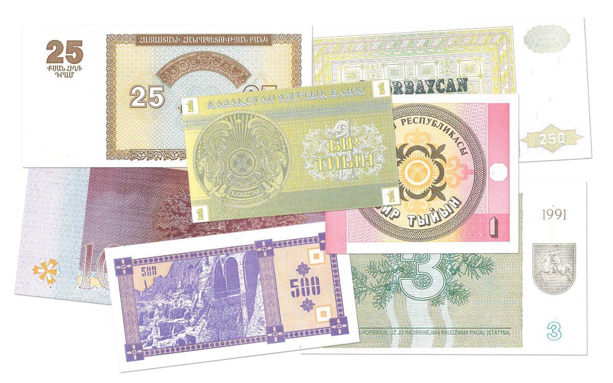 Soviet bank: customer reviews