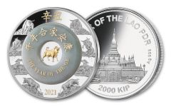 2021 Laos 2000 Kip 2-oz Silver Lunar Ox Proof w/Jade Ring & Gold Plating