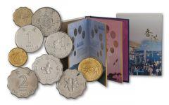 Hong Kong Coins BU Past and Present Album 18pc