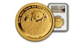 2015 1/10-oz Smithsonian Panda Gold Proof NGC PF70UCAM