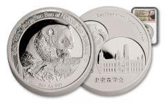 2015 China 2-oz Silver Smithsonian Bao Bao Proof PF70