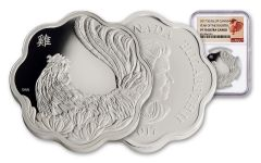 2017 Canada 1 Ounce $15 Silver Lunar Lotus Year of the Rooster NGC PF70UC